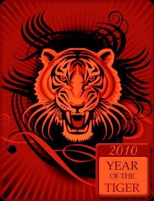2010tiger