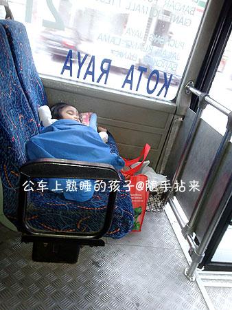 公车上熟睡的孩子