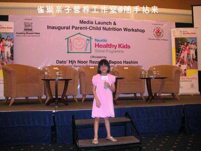 雀巢健康儿童——亲子营养工作室