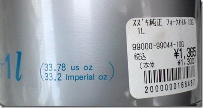 CA390079