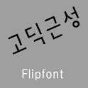 GFSpirit™ Korean Flipfont
