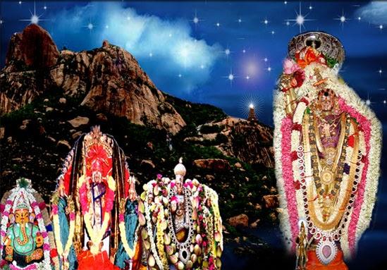 Arthanareeswarar Stotram Lyrics & MP3