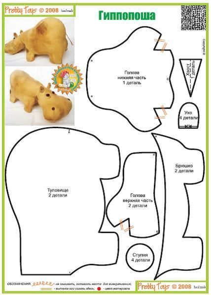 Hipopotamos de peluche patrones de hipopotamos - Patrones de cabezas de animales de tela ...