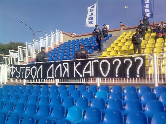 Ставки на хоккей 1 лига россии по футболу
