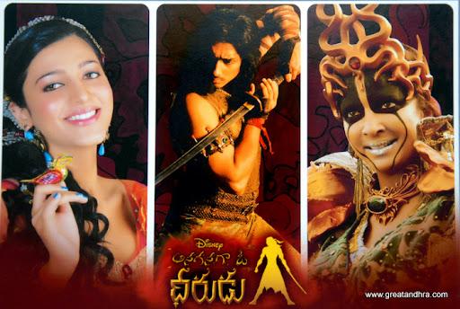 Anaganaga Oka Dheerudu Movie Pics