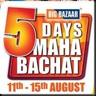 Big-bazar-Maha-Bachat-Sale