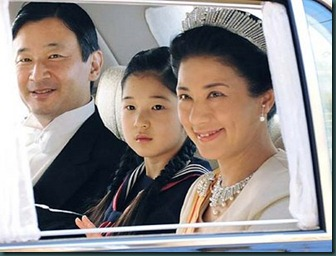 Japan Crown Prince Naruhito, left, his wife Princess Masako and their daughter, Aiko