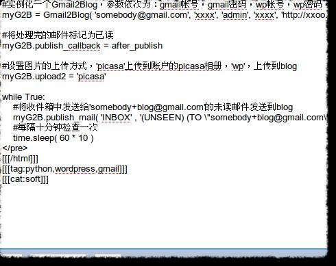 screenshot_016.png