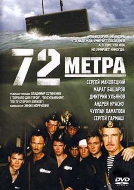 72-metra