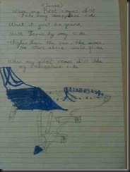 airplane  (3)
