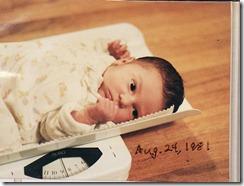 1981-08-24 Baby Sela