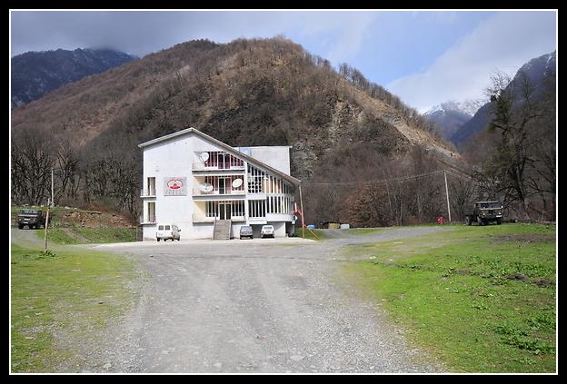 Путешествие в Грузию 2010. Ущелье Панкиси