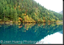 Mirror Lake, Jiuzhaigou, Sichuan, China