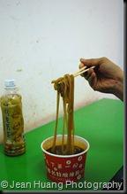Spicy Yam Noodle - Changsha, Hunan, China