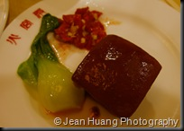 Mao's Braised Pork - Changsha, Hunan, China