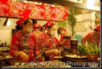 Chengdu Snack - Jinli Street, Chengdu, Sichuan Province, China