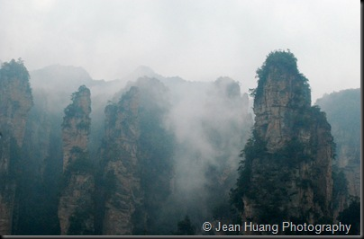 Floating Mountains of Zhangjiajie, Hunan Province, China