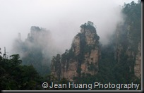 Beautiful Mountains - Zhangjiajie, Hunan, China (2)