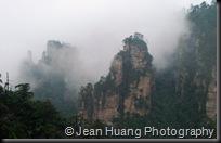 Beautiful Mountains - Zhangjiajie, Hunan, China (2)