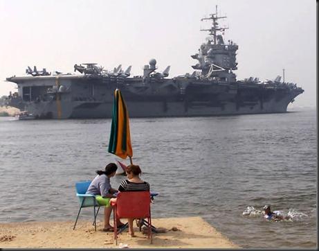 Barco americano en Libia