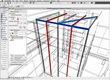 archicad_14_SOFTWARE
