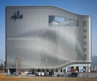 Galleria-Centercity-Choenan-Corea-fachada