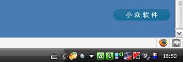 TrayStatus - 在托盘显示键盘状态 2