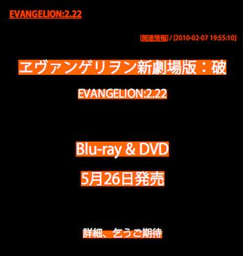 スクリーンショット(2010-02-08 1.29.42).png