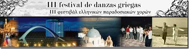 III festival de danzas griegas de Zaragoza