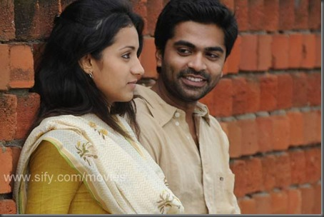 2Simbhu,Trisha stills from vinnai thandi varuvaya
