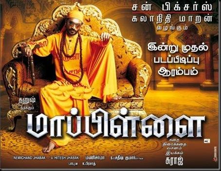 Dhanush-Mappillai-Movie-Posters-stills[3]