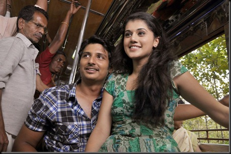vandhan-vendran movie stills4