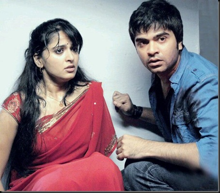 Vaanam Simbu Anushka Stills - moviegalleri.in