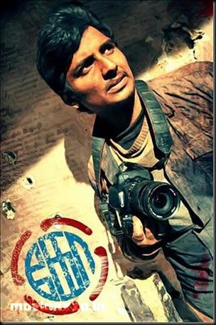 ko-tamil-movie-posters_3