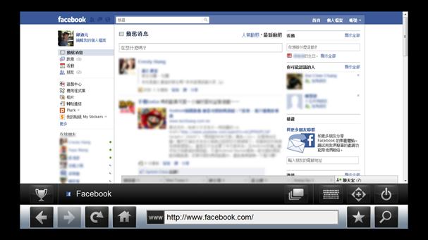 Kylo-Facebook