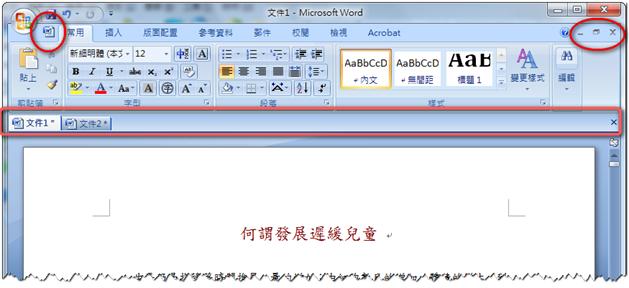 Office Tab-word