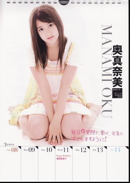 Weekly-Calendar-2009_0013