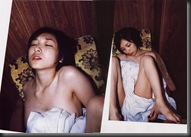 Kago_Ai_2nd_photobook_Monthly_Kago_060