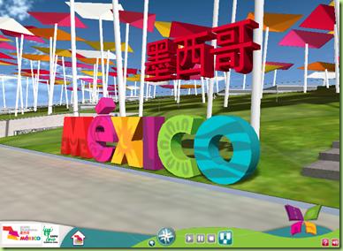 Visita virtual al Pabellón de México.