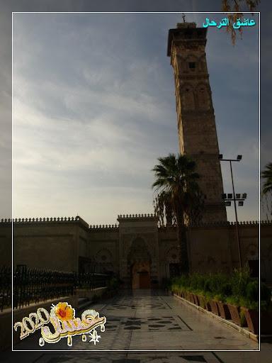 الجامع الأموي الكبير في حلب .. تأريخ وحاضر 1153.jpg
