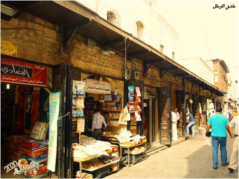 الجامع الأموي الكبير في حلب .. تأريخ وحاضر 1588.jpg