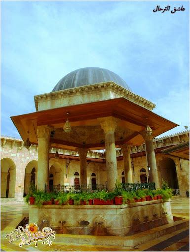 الجامع الأموي الكبير في حلب .. تأريخ وحاضر 1606.jpg