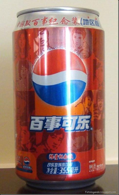Sabores não comuns de Pepsi (4)