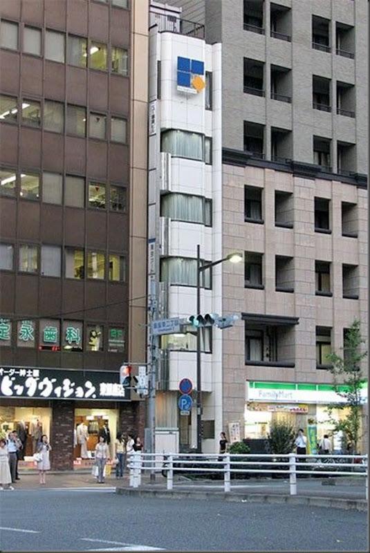 Prédios japoneses finos