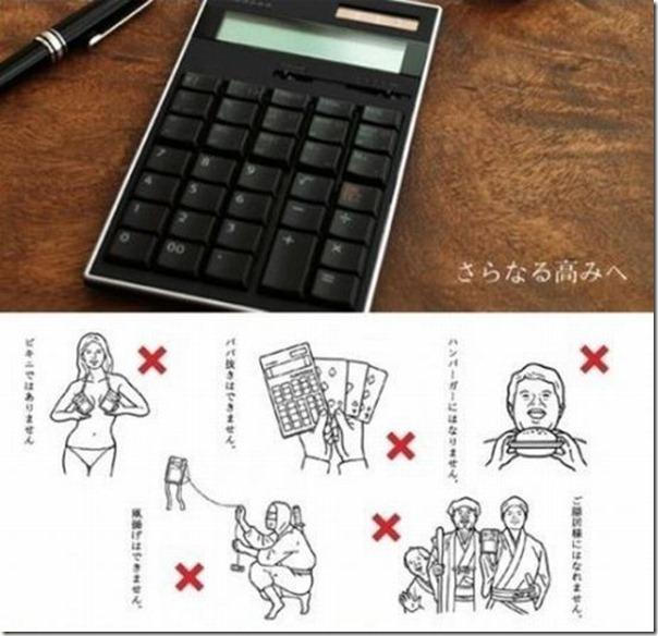 Instruções japonsas engraçadas (2)
