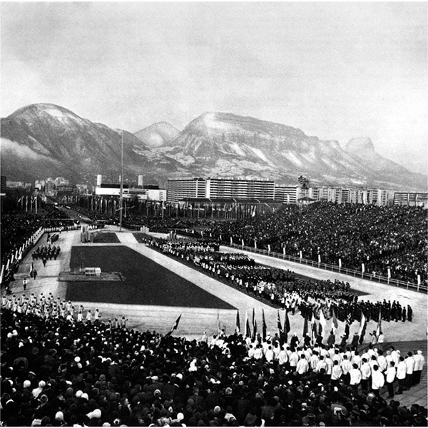 The presentation of medals at the Ice Stadium