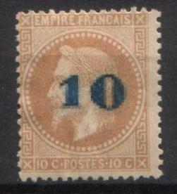 10 centimes Napoléon III