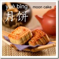 moon_cake