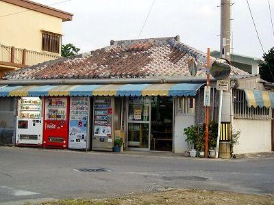 島の雑貨屋さん