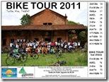 Bike 2011 Estação